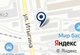 «Диёра, закусочная» на Яндекс карте