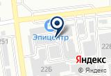 «АбаканХозБыт, оптово-розничный магазин» на Яндекс карте