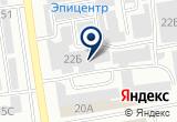 «Торговая фирма» на Яндекс карте