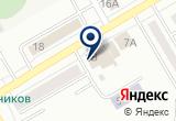 «Мастерская по изготовлению ключей» на Яндекс карте