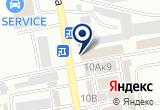«Сеть магазинов бензоэлектроинструмента» на Яндекс карте