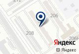 «Салон ритуальных услуг» на Яндекс карте