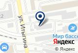 «Пивная компания, ООО, оптово-розничная база» на Яндекс карте