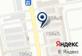 «Огни Абакана, пиротехническая компания» на Яндекс карте