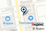 «Фейерверки и салюты» на Яндекс карте