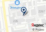 «Магазин фейерверков, ИП Абышев К.А.» на Яндекс карте