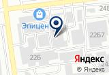 «Магазин зоотоваров» на Яндекс карте