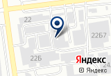 «Магазин фейерверков» на Яндекс карте