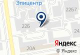 «Оптово-розничный магазин домашнего текстиля, ИП Шафеева И.Л.» на Яндекс карте