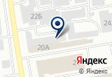 «Оптово-розничный магазин продуктов» на Яндекс карте