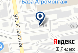 «Пивная компания» на Яндекс карте