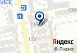 «Центр теплых полов» на Яндекс карте