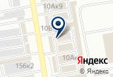 «PROСВЕТ, магазин крепежа, светотехники и электроинструмента» на Яндекс карте
