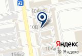 «Теплотехника, магазин систем отопления» на Яндекс карте