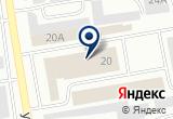 «Оптово-розничная база» на Яндекс карте