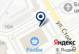 «РолБи, боулинг-клуб» на Яндекс карте