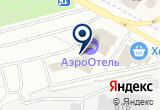 «Кантегир, гостиница» на Яндекс карте