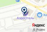 «Кантегир» на Яндекс карте