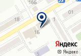 «Мегафон» на Яндекс карте