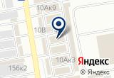 «Магазин обуви» на Яндекс карте