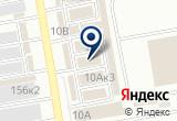 «Акватехника» на Яндекс карте