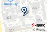 «Шелковый цветок» на Яндекс карте