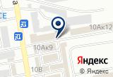 «Каменка, торгово-строительная компания» на Яндекс карте