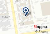 «Спортивный стиль, магазин спортивной одежды» на Яндекс карте