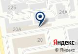 «Оптово-розничный склад фруктов и овощей» на Яндекс карте