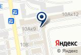 «АКВА-ТЕРМ, торгово-строительная компания» на Яндекс карте