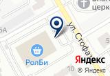 «Вредные привычки, магазин товаров для курения» на Яндекс карте