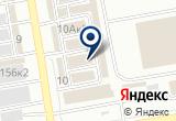 «Ярославна, магазин женской одежды больших размеров» на Яндекс карте