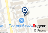 «House, магазин аксессуаров для кухонь и ванн» на Яндекс карте