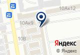 «Строитель» на Яндекс карте