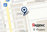 «Теплоцентр, ООО, торговая компания» на Яндекс карте