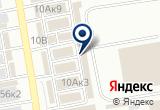 «Магазин детской одежды» на Яндекс карте