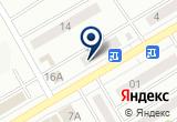 «Читай-ка!, книжный магазин» на Яндекс карте