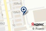 «Магазин светотехники» на Яндекс карте