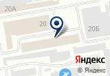 «Хакпак, торгово-производственное предприятие» на Яндекс карте