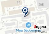 «Кондитерские изделия» на Яндекс карте