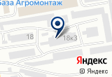 «Мир антенн, сеть магазинов» на Яндекс карте