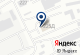 «Тема, оптово-розничная сеть магазинов товаров и мебели для офиса» на Яндекс карте