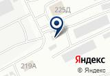 «Сиб-Трэвел» на Яндекс карте