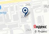«Игрушки ГАМИ» на Яндекс карте