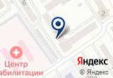 «Diva, салон-парикмахерская» на Яндекс карте