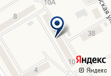 «Усть-Абаканские известия» на Яндекс карте