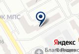 «КОТ КОТОФЕЙ, магазин детской одежды и ортопедической обуви» на Яндекс карте