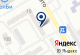 «Аптека от склада» на Яндекс карте