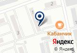 «Лайм, театр современного танца» на Яндекс карте