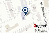 «Православная гимназия им. Святителя Иннокентия Московского» на Яндекс карте